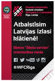 WFC2016